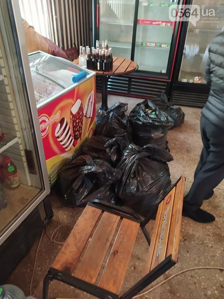 В Кривом Роге изъяли более 400 литров алкогольной продукции в магазинах, где не было лицензии, - ФОТО , фото-5