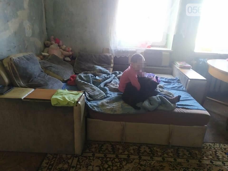 У пьяной криворожанки забрали 6-летнюю дочь, - ФОТО , фото-3