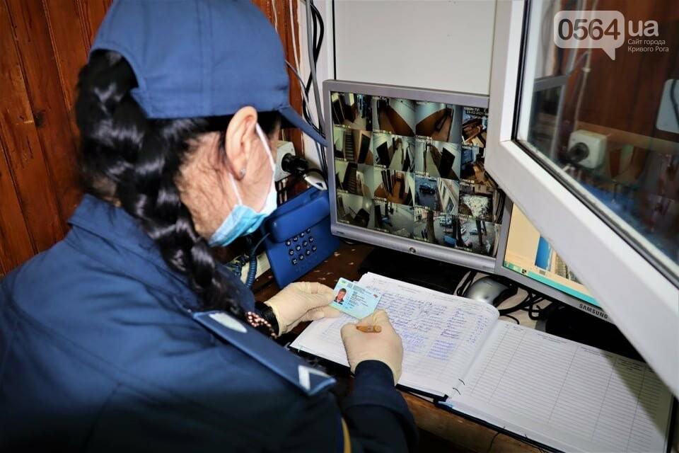 Саксаганский райсуд Кривого Рога сегодня взяли под охрану сотрудники ССО, - ФОТО, фото-1