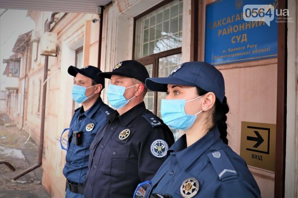 Саксаганский райсуд Кривого Рога сегодня взяли под охрану сотрудники ССО, - ФОТО, фото-2