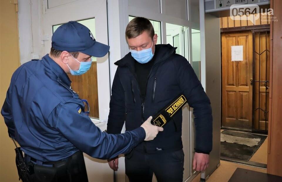 Саксаганский райсуд Кривого Рога сегодня взяли под охрану сотрудники ССО, - ФОТО, фото-3
