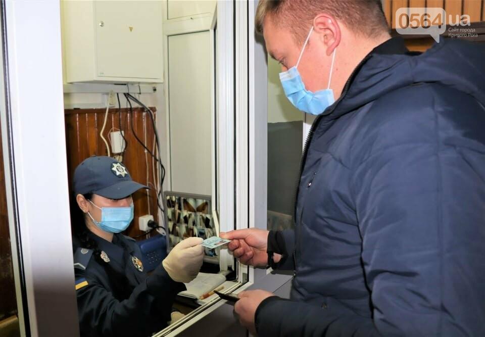 Саксаганский райсуд Кривого Рога сегодня взяли под охрану сотрудники ССО, - ФОТО, фото-4