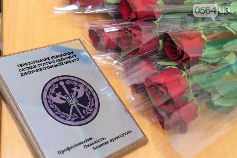 Саксаганский райсуд Кривого Рога сегодня взяли под охрану сотрудники ССО, - ФОТО, фото-5