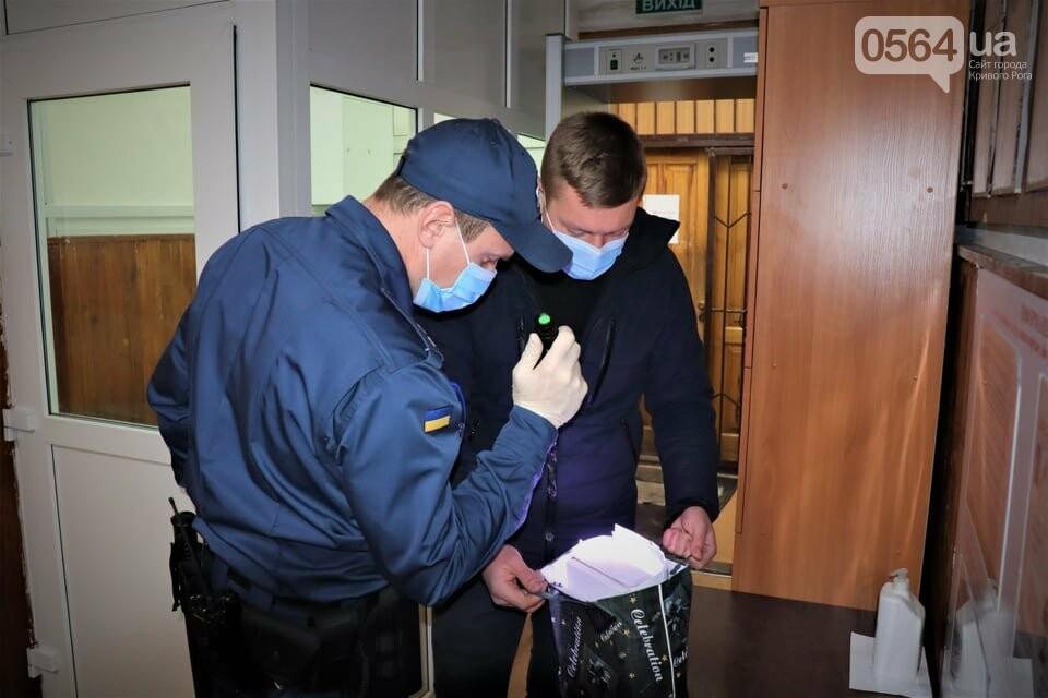 Саксаганский райсуд Кривого Рога сегодня взяли под охрану сотрудники ССО, - ФОТО, фото-7