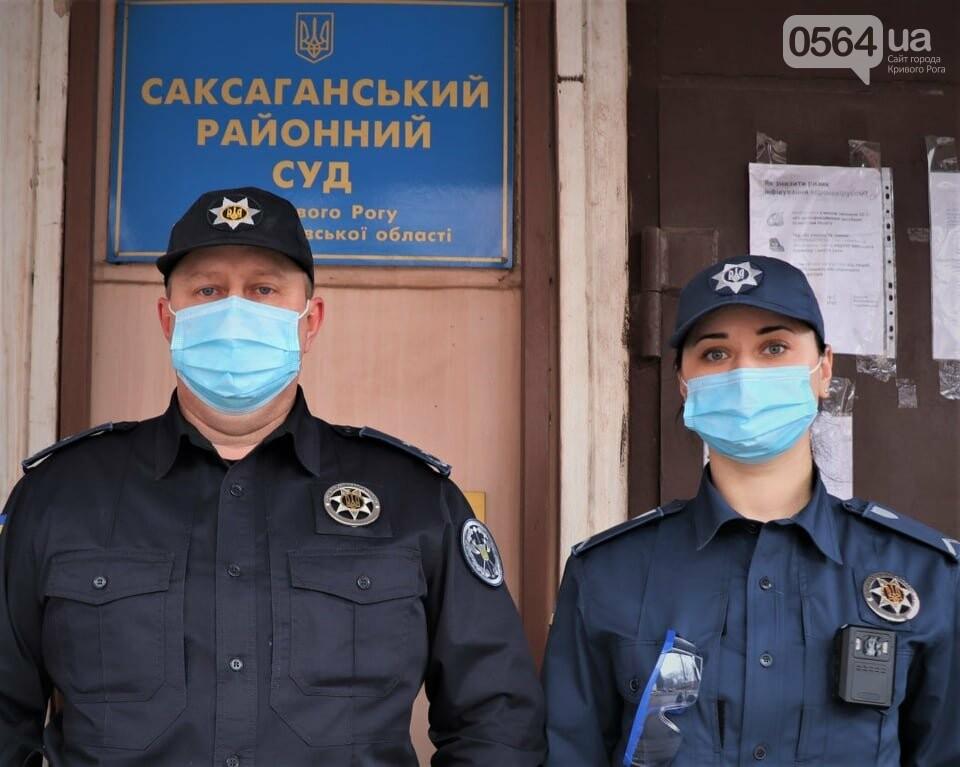 Саксаганский райсуд Кривого Рога сегодня взяли под охрану сотрудники ССО, - ФОТО, фото-8