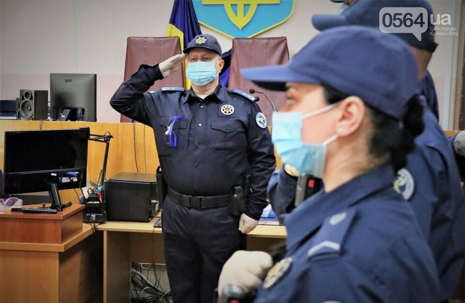 Саксаганский райсуд Кривого Рога сегодня взяли под охрану сотрудники ССО, - ФОТО, фото-9