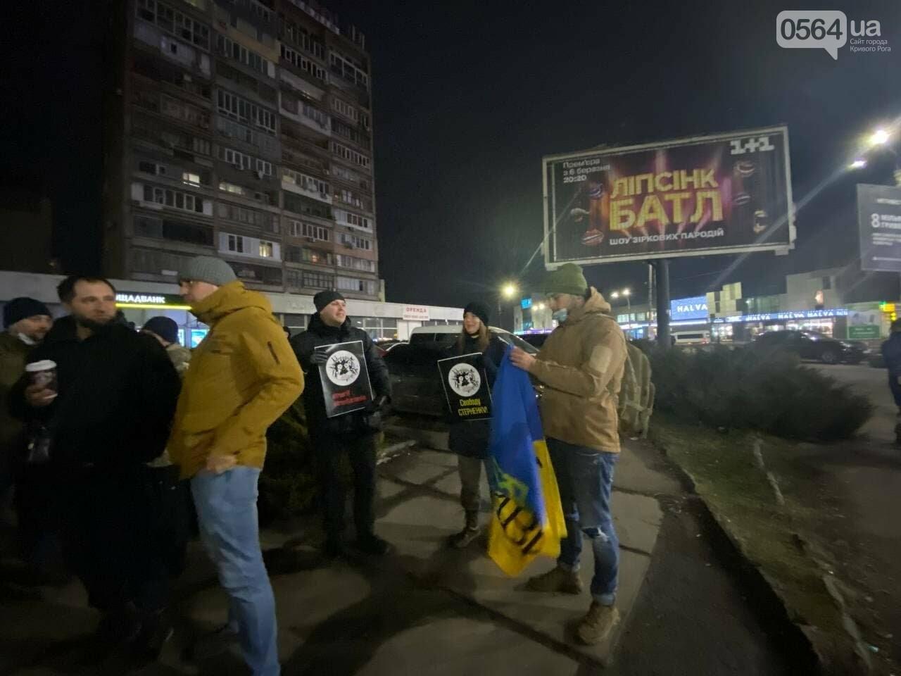 """Свободу політв'язням! #ВолюСтерненку #FreeRiffmaster"", - в Кривом Роге активисты вышли на протест, - ФОТО, ВИДЕО, фото-5"