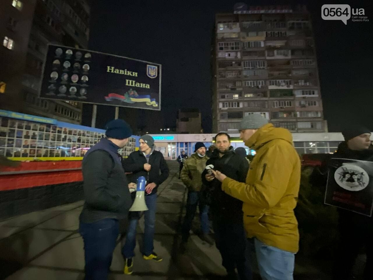"""Свободу політв'язням! #ВолюСтерненку #FreeRiffmaster"", - в Кривом Роге активисты вышли на протест, - ФОТО, ВИДЕО, фото-3"
