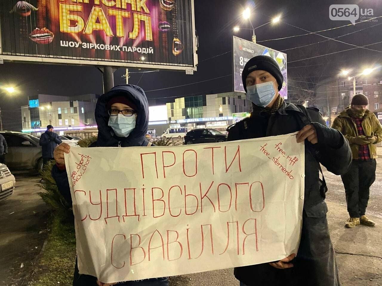 """Свободу політв'язням! #ВолюСтерненку #FreeRiffmaster"", - в Кривом Роге активисты вышли на протест, - ФОТО, ВИДЕО, фото-1"