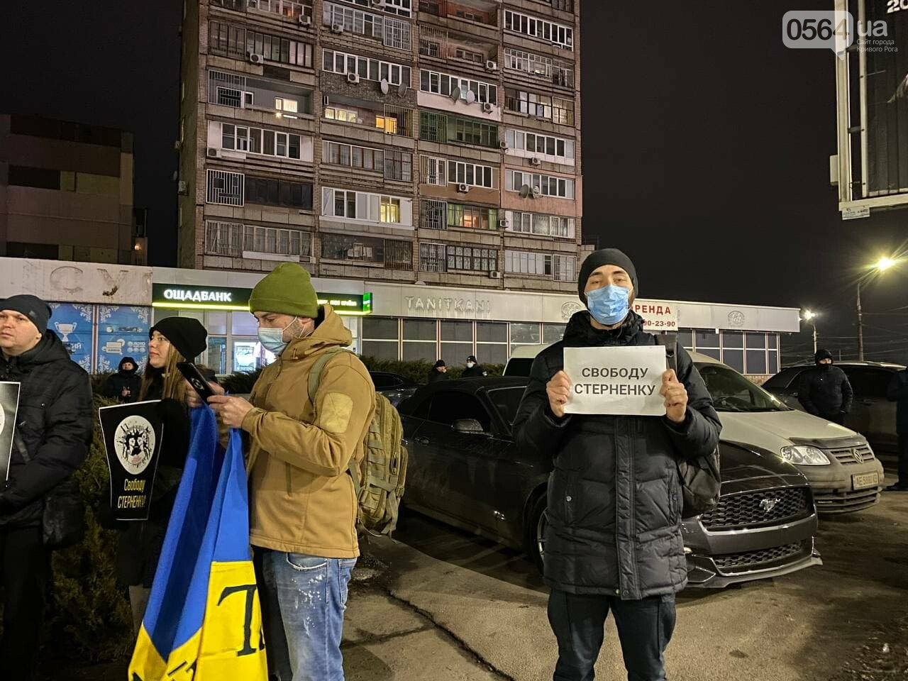 """Свободу політв'язням! #ВолюСтерненку #FreeRiffmaster"", - в Кривом Роге активисты вышли на протест, - ФОТО, ВИДЕО, фото-7"