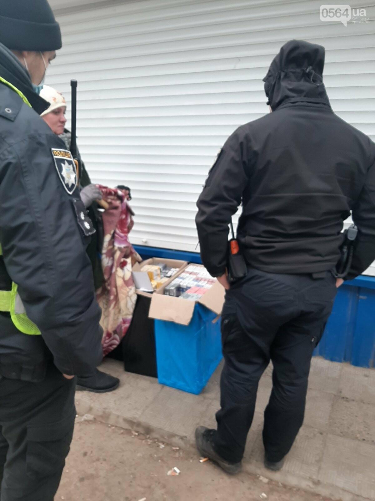В Кривом Роге изъяли почти 500 пачек сигарет без акцизных марок, - ФОТО , фото-3