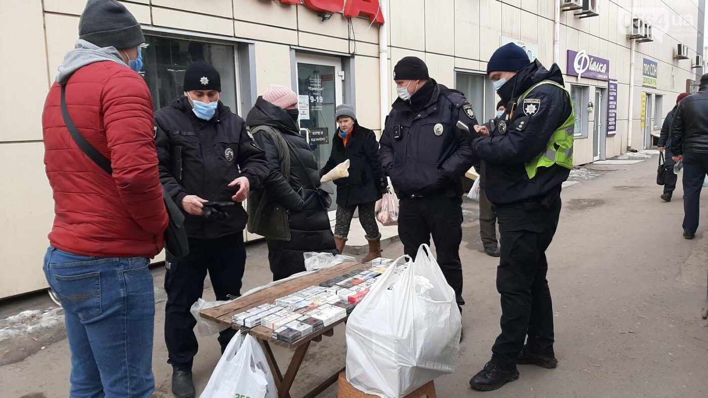В Кривом Роге изъяли почти 500 пачек сигарет без акцизных марок, - ФОТО , фото-9