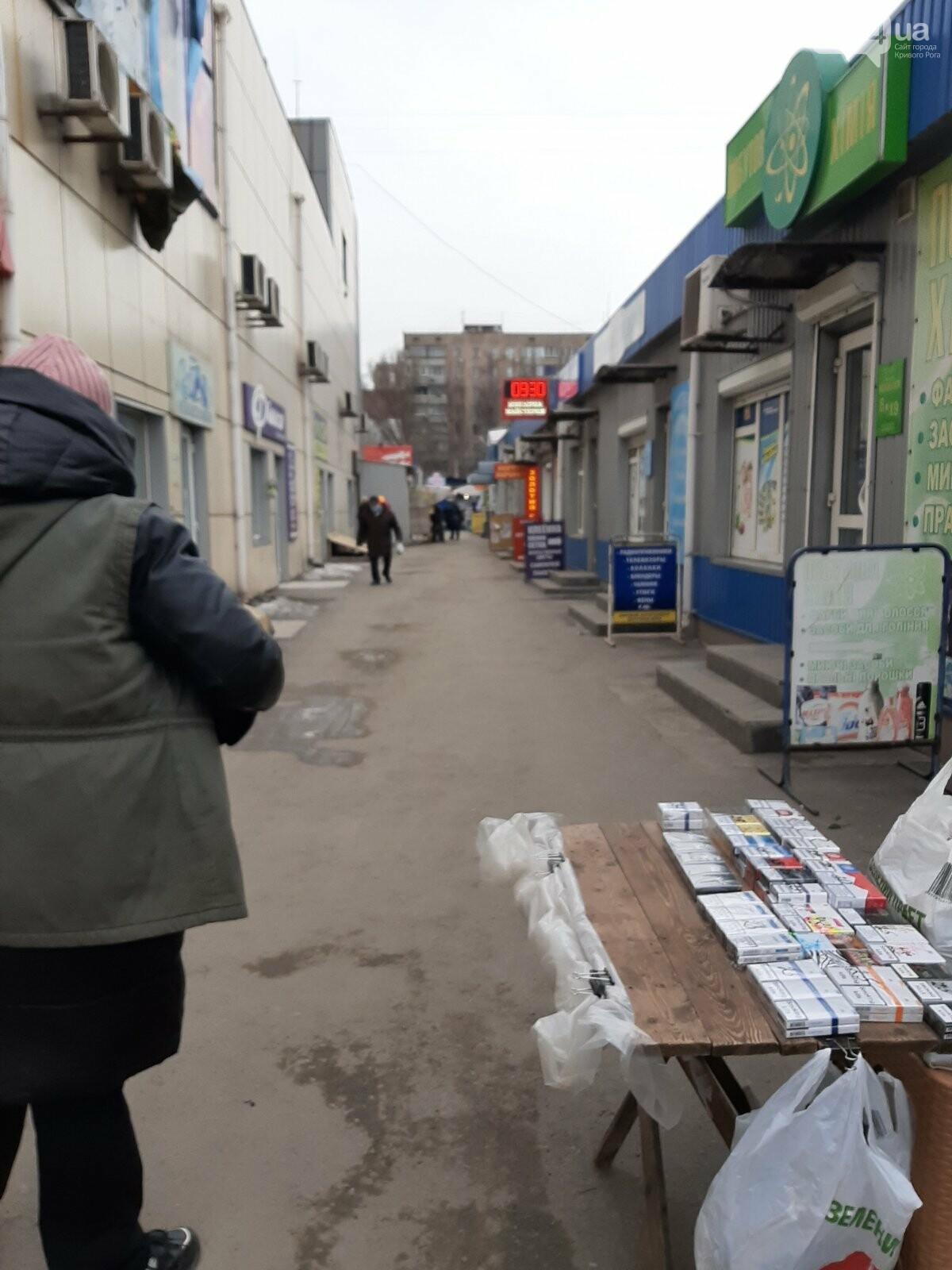 В Кривом Роге изъяли почти 500 пачек сигарет без акцизных марок, - ФОТО , фото-10