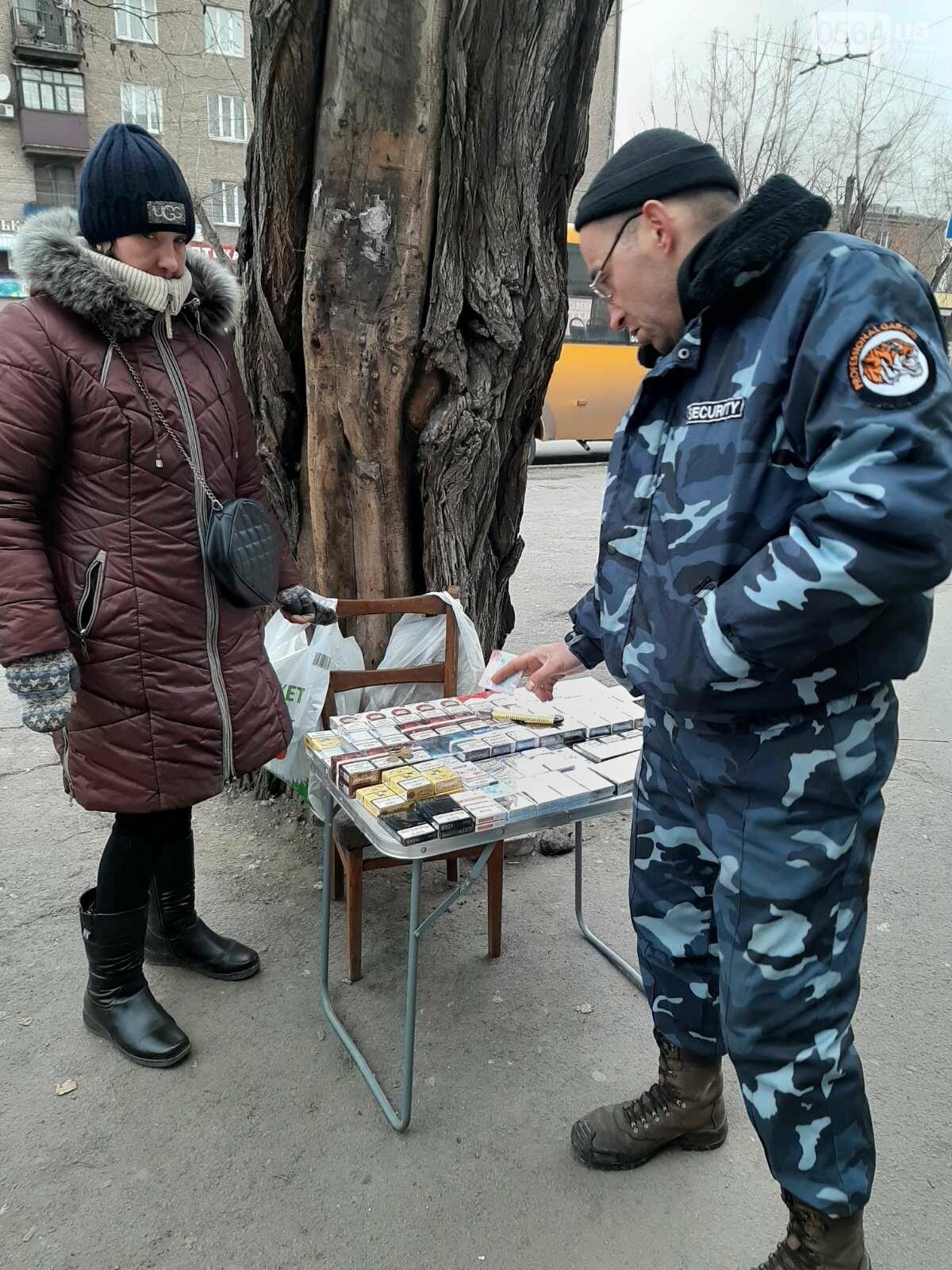 В Кривом Роге изъяли почти 500 пачек сигарет без акцизных марок, - ФОТО , фото-6