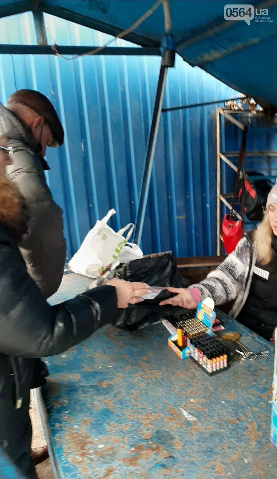 В Кривом Роге изъяли почти 500 пачек сигарет без акцизных марок, - ФОТО , фото-5
