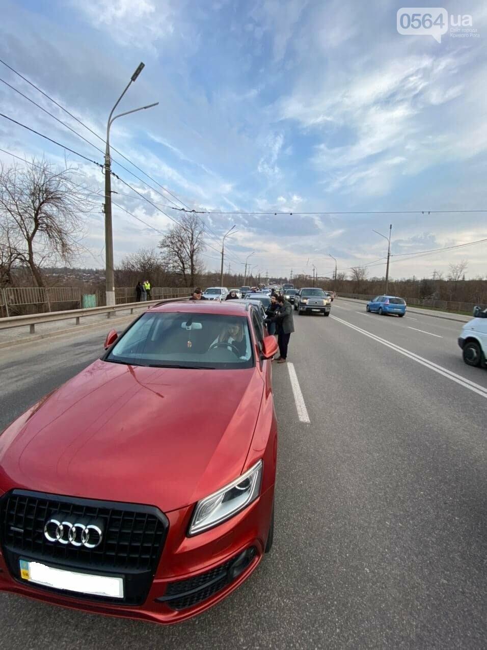 5 машин разбились в ДТП в Кривом Роге, - ФОТО, фото-1