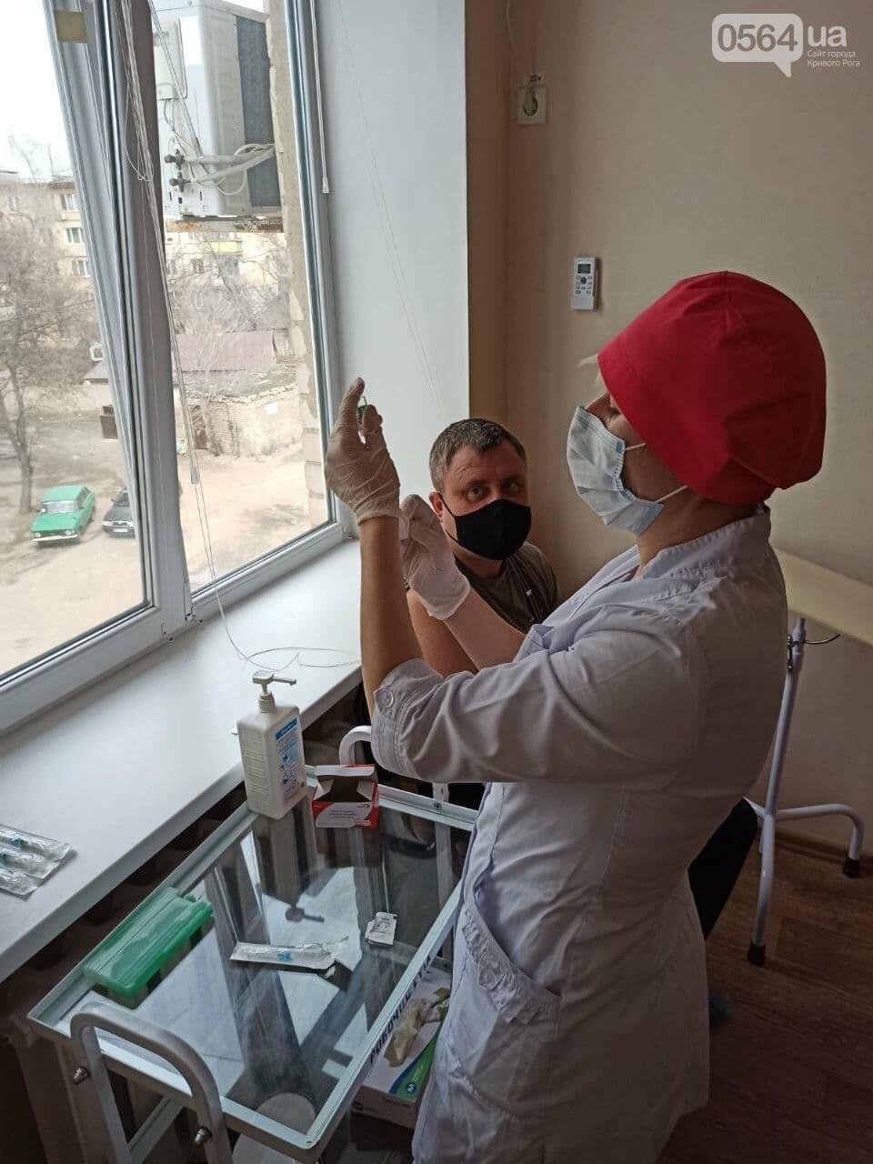 На Криворожье стартовала вакцинация спасателей, - ФОТО , фото-3