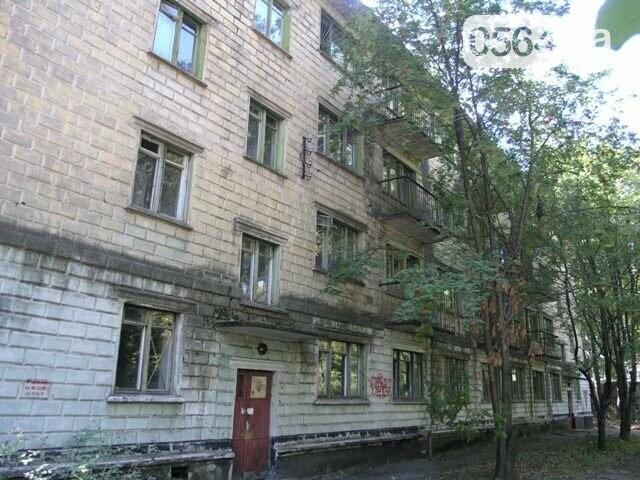 В Кривом Роге снизили стоимость здания бывшего наркодиспансера вдвое, - ФОТО, фото-8