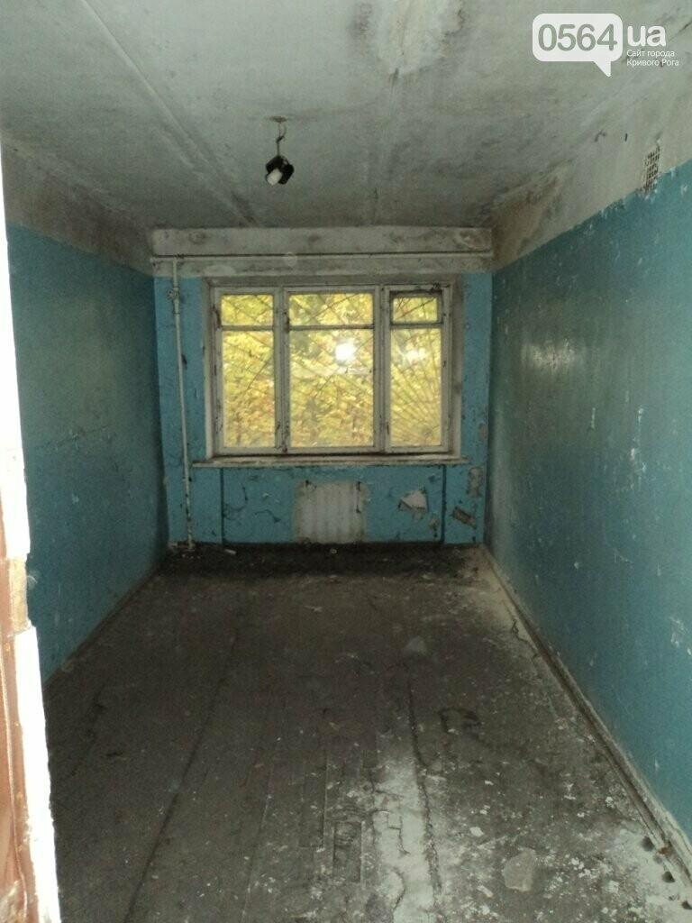 В Кривом Роге снизили стоимость здания бывшего наркодиспансера вдвое, - ФОТО, фото-7