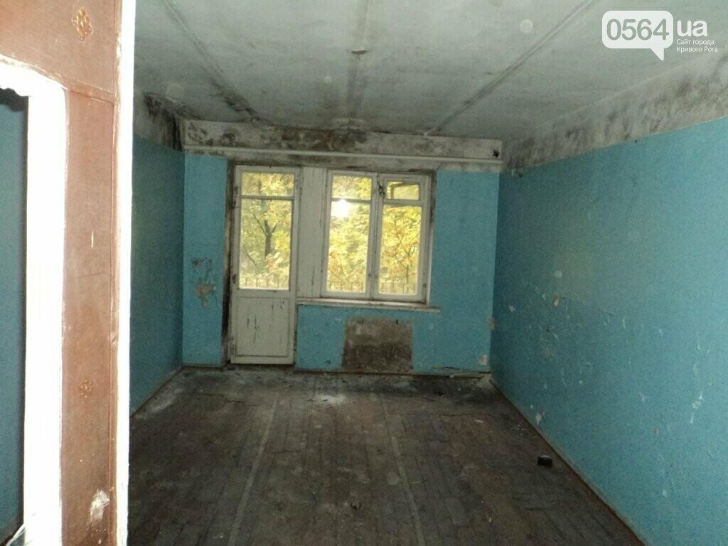 В Кривом Роге снизили стоимость здания бывшего наркодиспансера вдвое, - ФОТО, фото-9