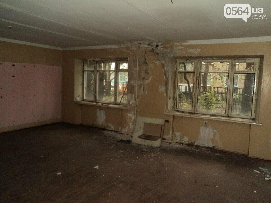 В Кривом Роге снизили стоимость здания бывшего наркодиспансера вдвое, - ФОТО, фото-6