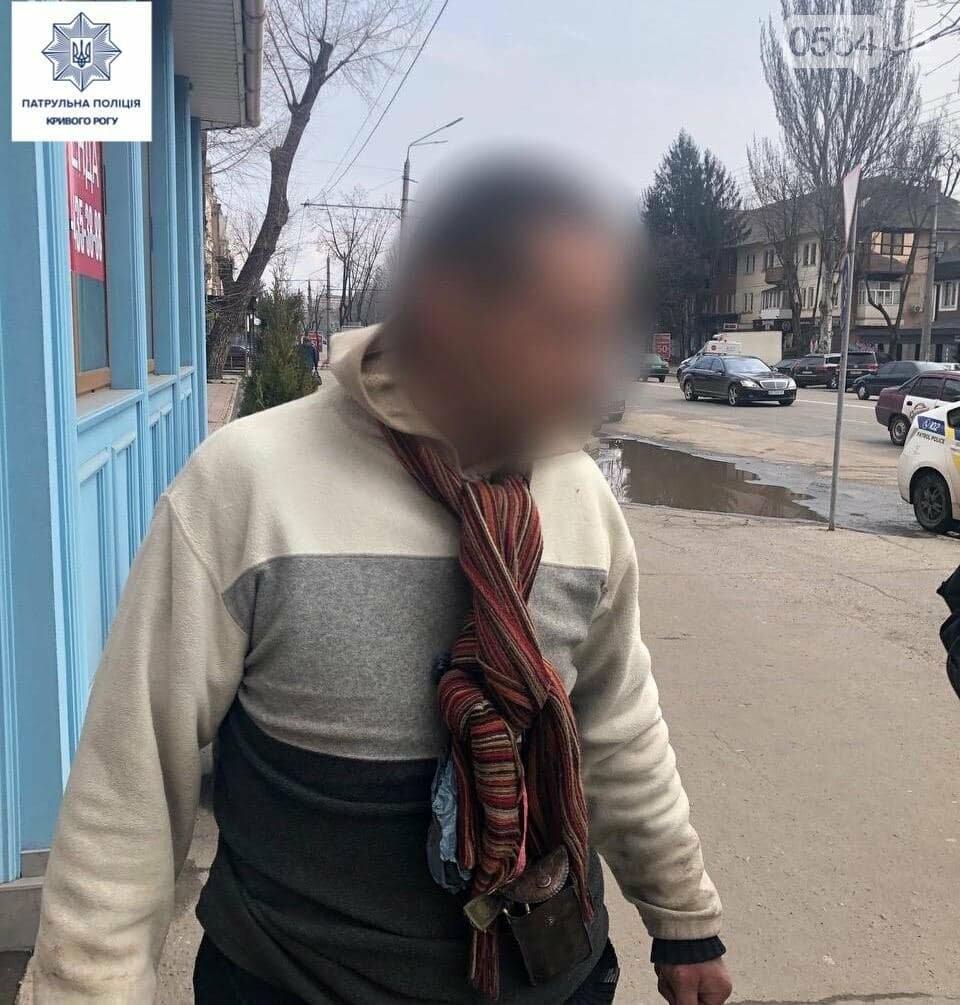 В центре Кривого Рога мужчина размахивал ножами и швырял мусор, -  ФОТО, фото-1