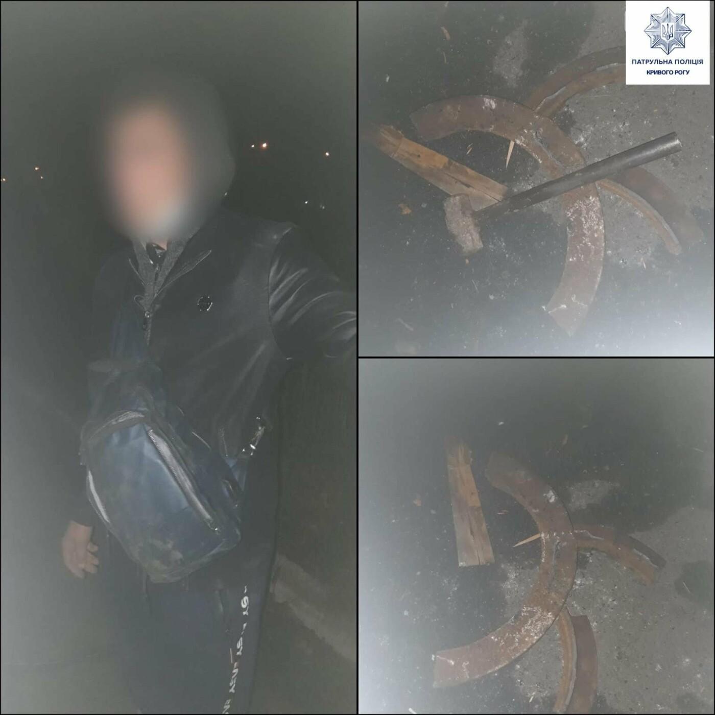 На территории больницы двое криворожан пытались украсть кольца канализационных люков, - ФОТО , фото-1