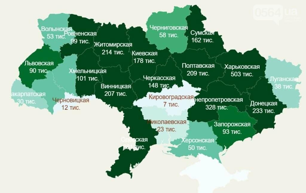 Днепропетровщина оказалась в числе регионов, где больше всего ветхих домов, фото-1