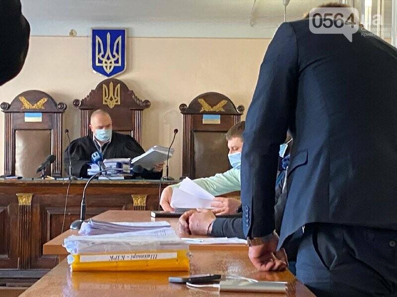 Продолжается суд по иску Криворожского железорудного комбината к участникам шахтёрского протеста, - ФОТО, фото-1