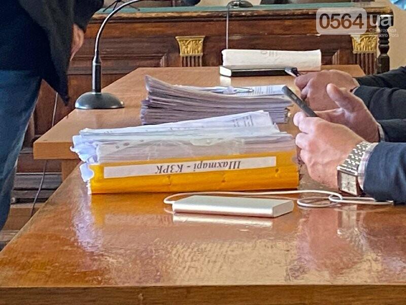 Продолжается суд по иску Криворожского железорудного комбината к участникам шахтёрского протеста, - ФОТО, фото-10