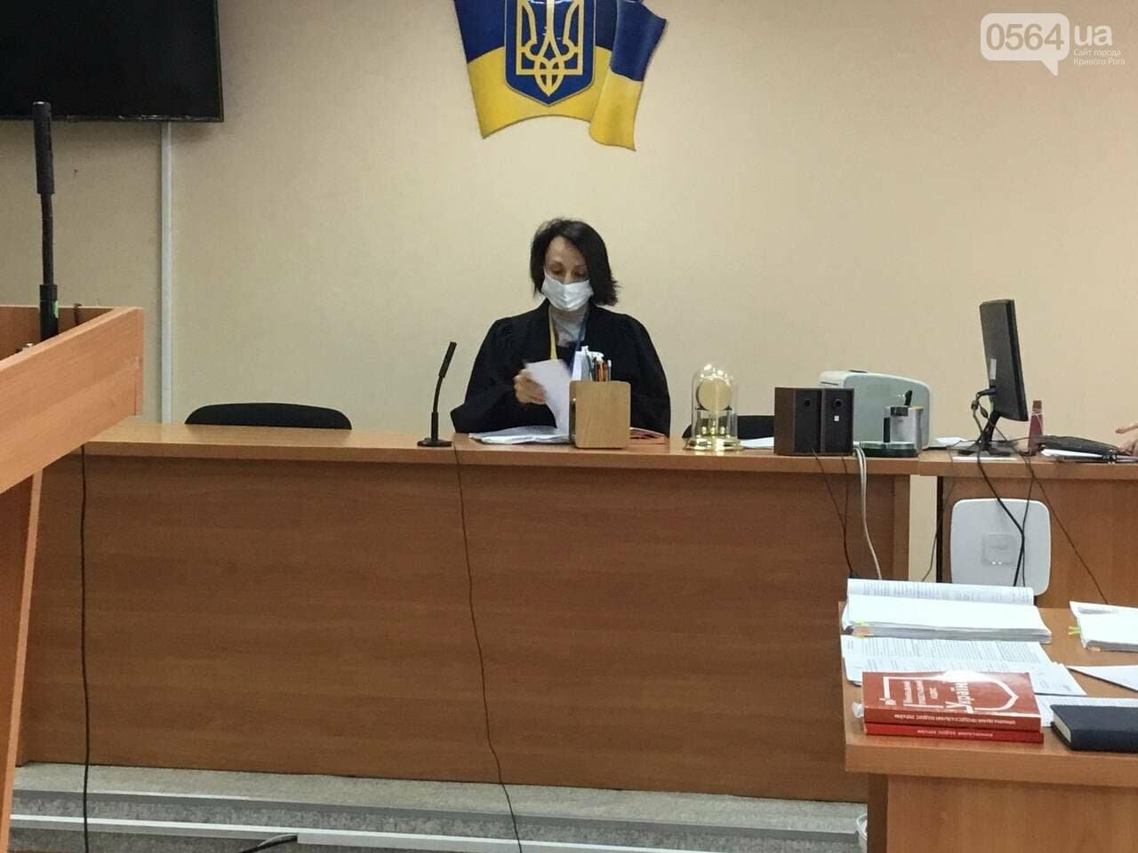 В суде по делу о конфликте между криворожским активистом и муниципальным гвардейцем допросили одного из свидетелей, - ФОТО, ВИДЕО, фото-2