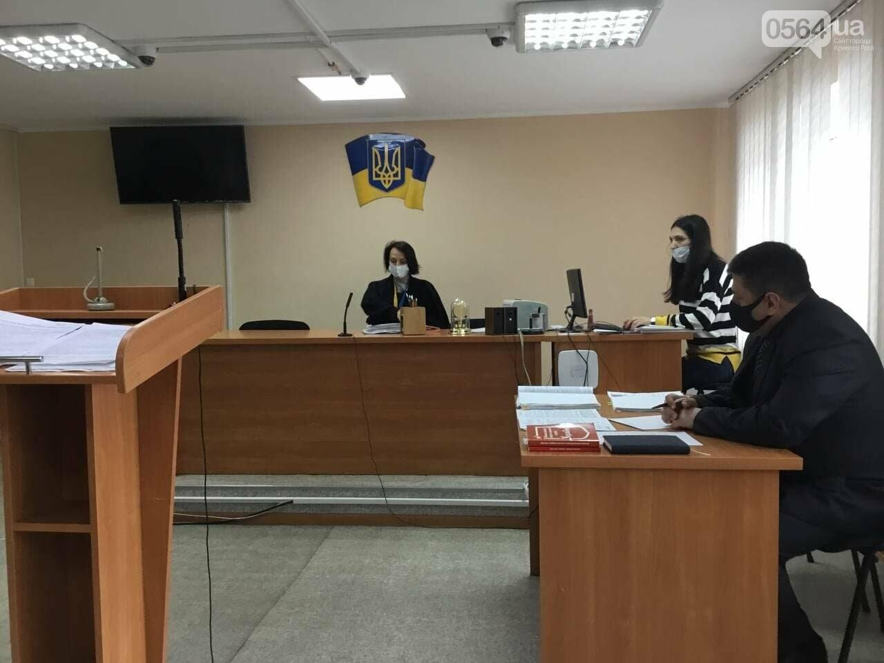 В суде по делу о конфликте между криворожским активистом и муниципальным гвардейцем допросили одного из свидетелей, - ФОТО, ВИДЕО, фото-11
