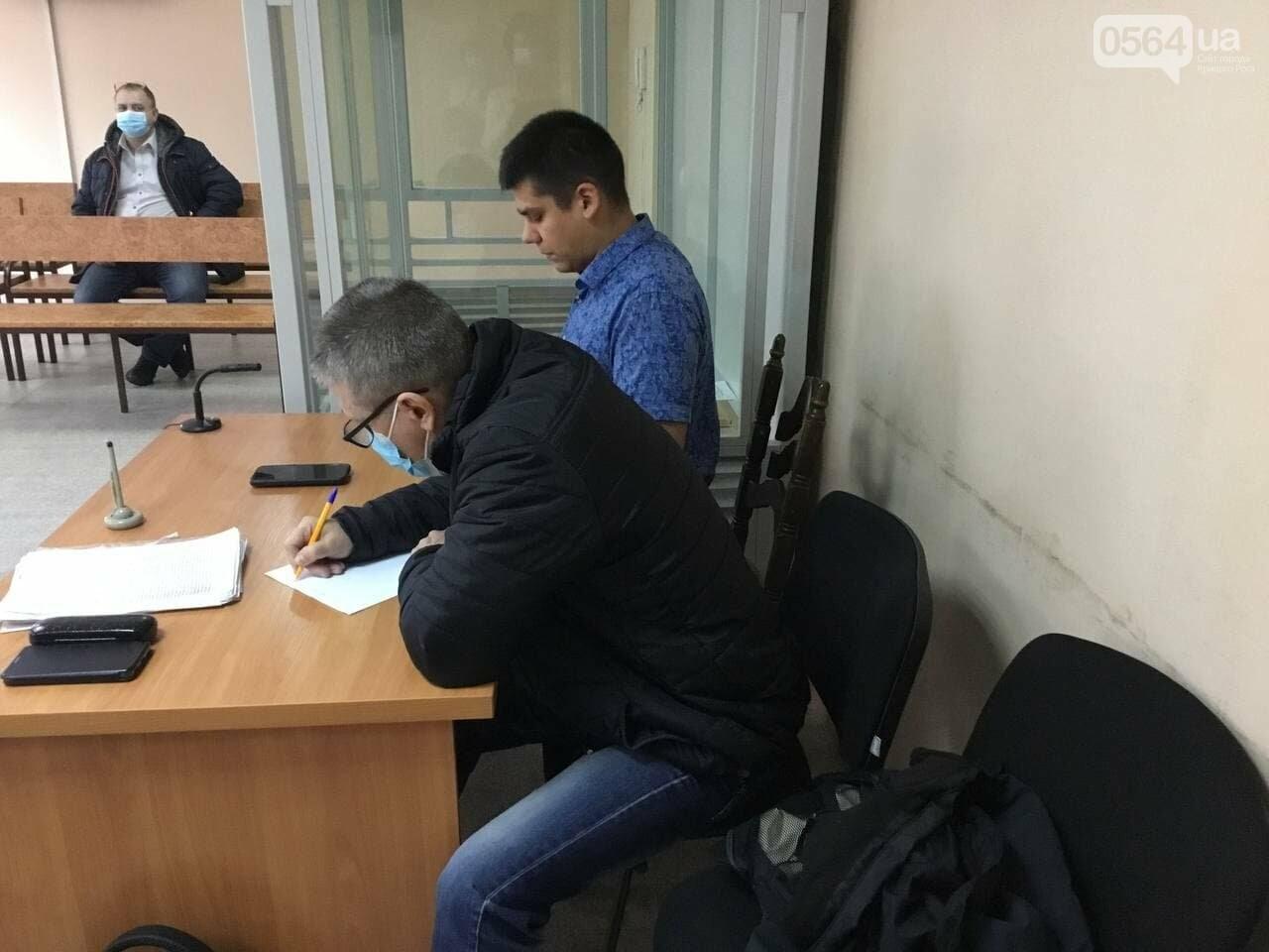 В суде по делу о конфликте между криворожским активистом и муниципальным гвардейцем допросили одного из свидетелей, - ФОТО, ВИДЕО, фото-7