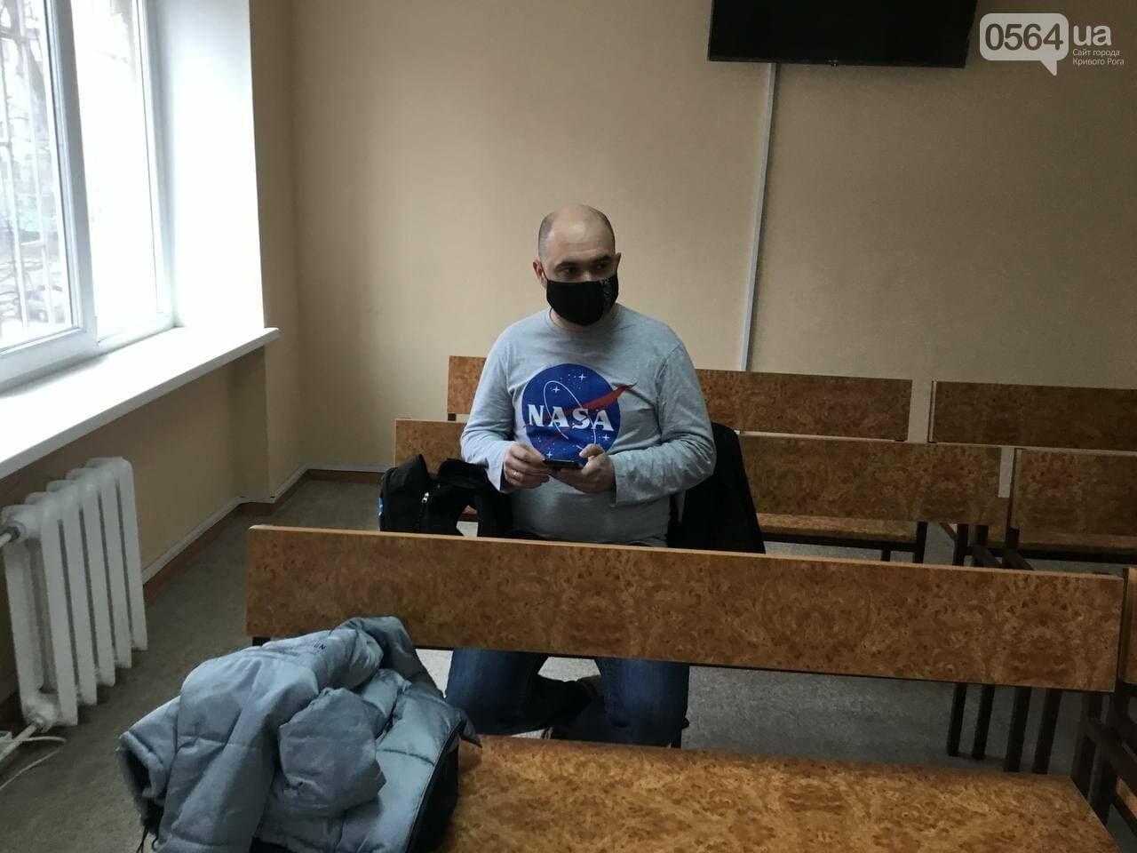 В суде по делу о конфликте между криворожским активистом и муниципальным гвардейцем допросили одного из свидетелей, - ФОТО, ВИДЕО, фото-9