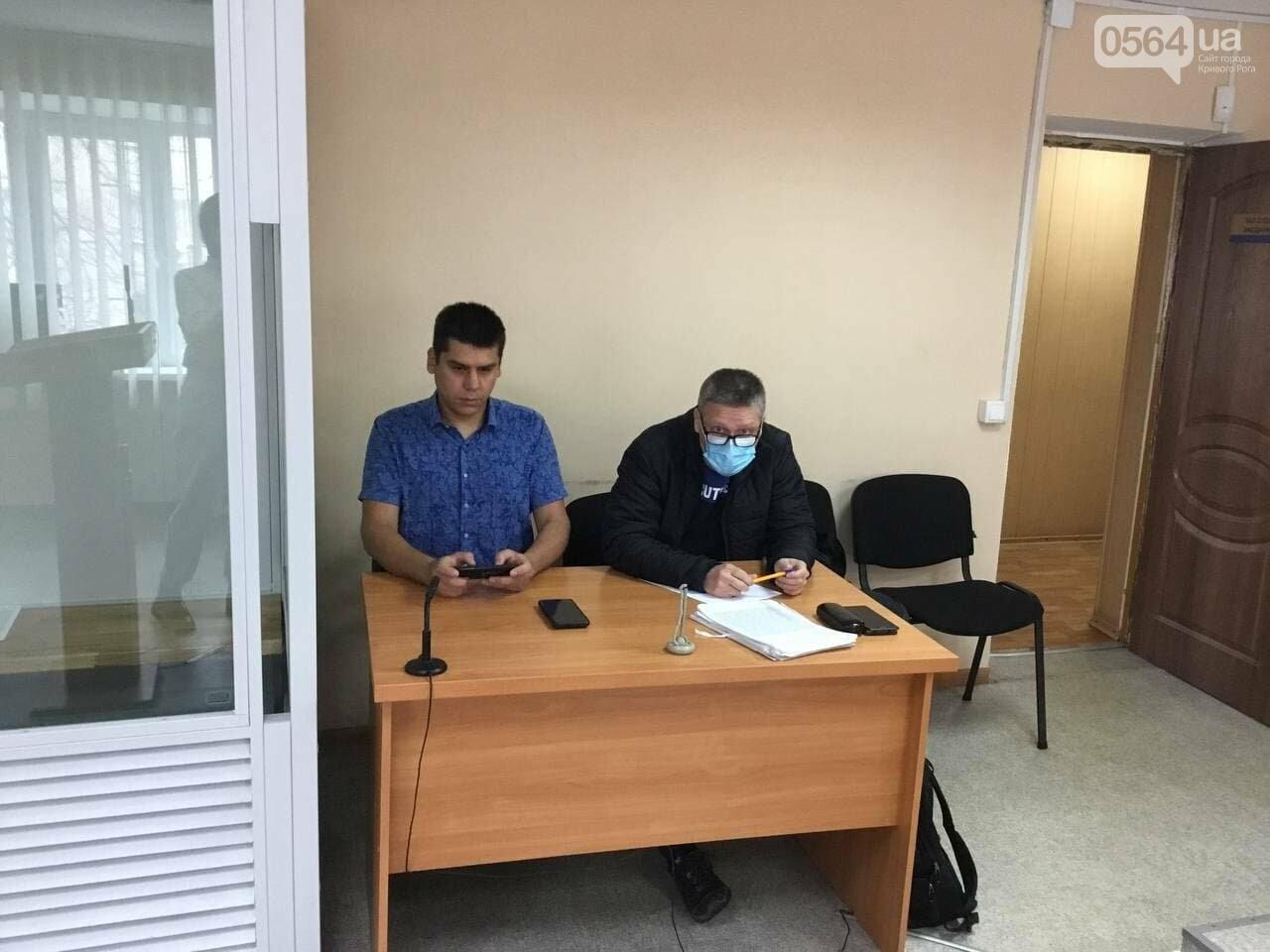 В суде по делу о конфликте между криворожским активистом и муниципальным гвардейцем допросили одного из свидетелей, - ФОТО, ВИДЕО, фото-5