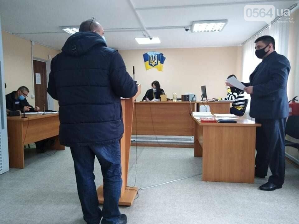 В суде по делу о конфликте между криворожским активистом и муниципальным гвардейцем допросили одного из свидетелей, - ФОТО, ВИДЕО, фото-1