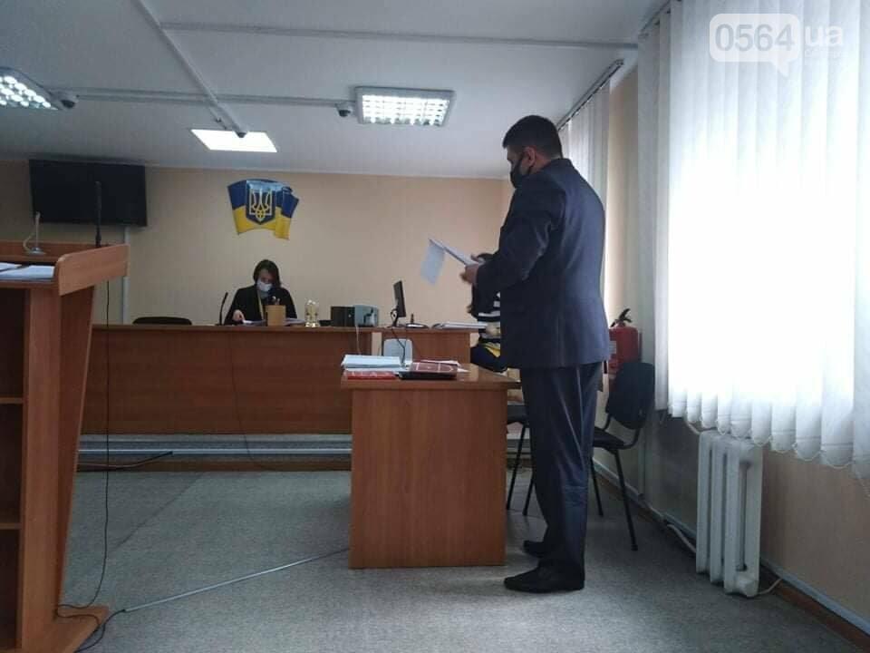 В суде по делу о конфликте между криворожским активистом и муниципальным гвардейцем допросили одного из свидетелей, - ФОТО, ВИДЕО, фото-6