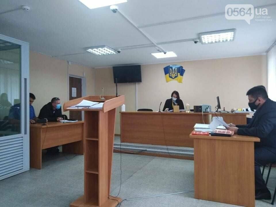 В суде по делу о конфликте между криворожским активистом и муниципальным гвардейцем допросили одного из свидетелей, - ФОТО, ВИДЕО, фото-3