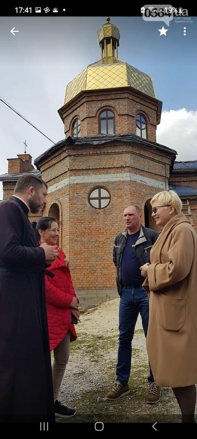 """""""А Ви знали, що Кривий Ріг – бандерівське місто? """", - известная писательница поделилась впечатлениями после визита, - ФОТО, фото-2"""