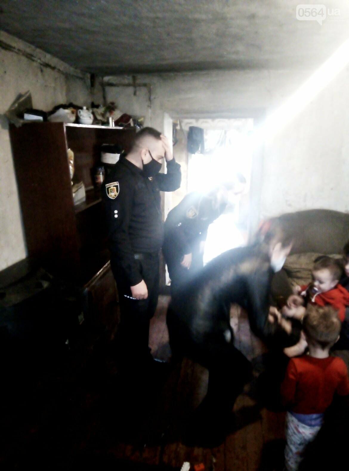 Замерзшие и голодные: в Кривом Роге у семьи изъяли четверых детей - ФОТО, фото-1
