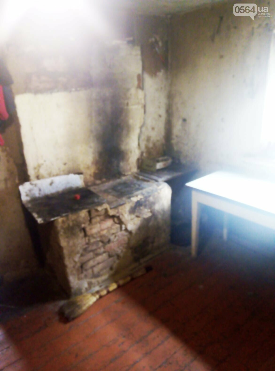 Замерзшие и голодные: в Кривом Роге у семьи изъяли четверых детей - ФОТО, фото-3