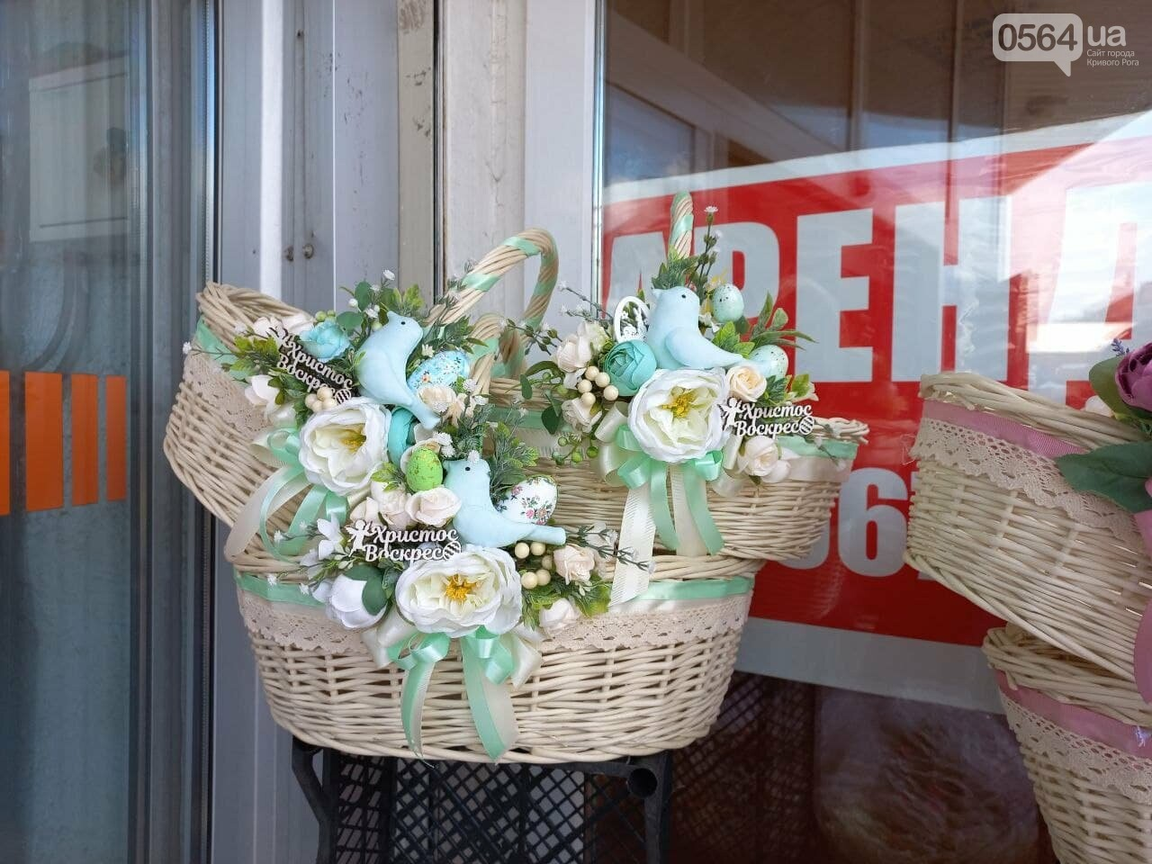 Пасхальная корзина 2021: сколько стоит традиционный праздничный набор продуктов в Кривом Роге, - ФОТО, фото-14