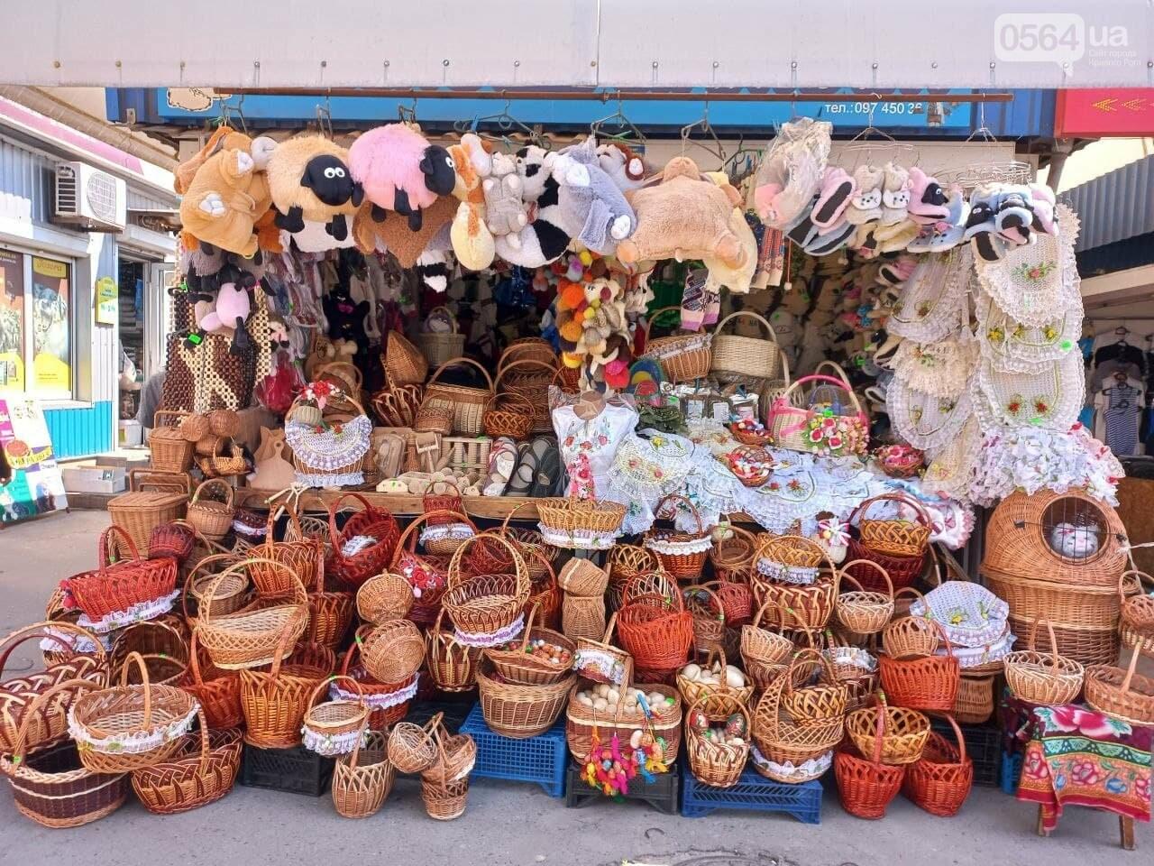Пасхальная корзина 2021: сколько стоит традиционный праздничный набор продуктов в Кривом Роге, - ФОТО, фото-12