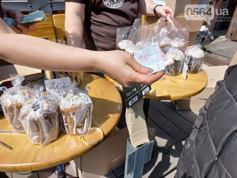 По какой цене можно купить самую маленькую и самую большую паски в Кривом Роге? - ФОТО, фото-11