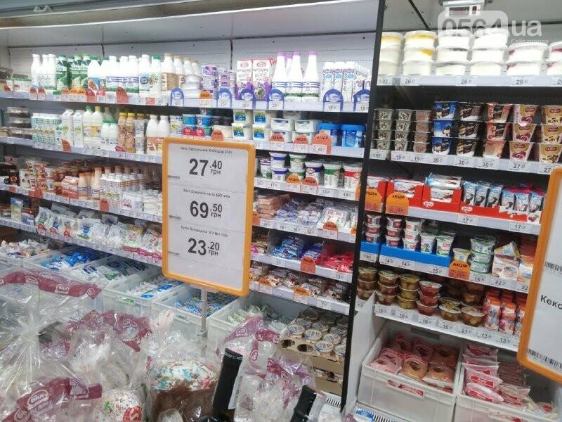 По какой цене можно купить самую маленькую и самую большую паски в Кривом Роге? - ФОТО, фото-15