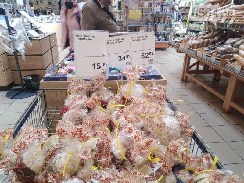 По какой цене можно купить самую маленькую и самую большую паски в Кривом Роге? - ФОТО, фото-16