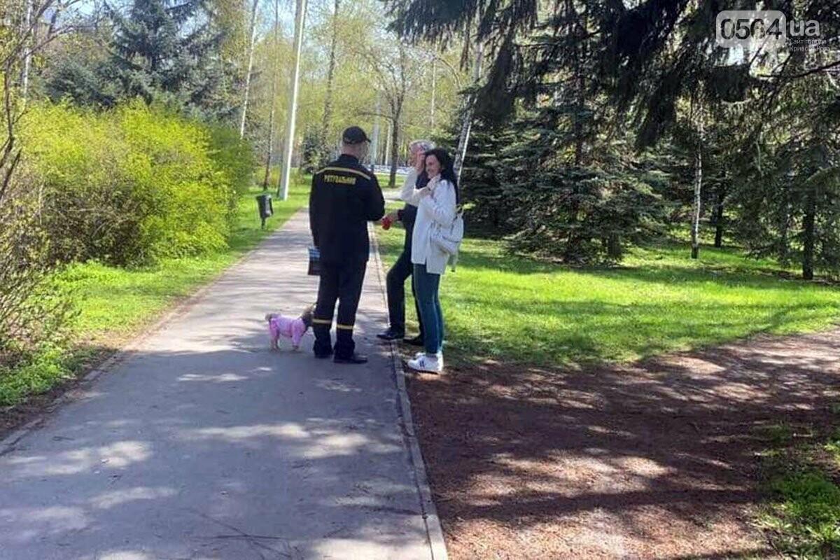 Спасатели Кривого Рога провели разъяснительную работу в парках., фото-2