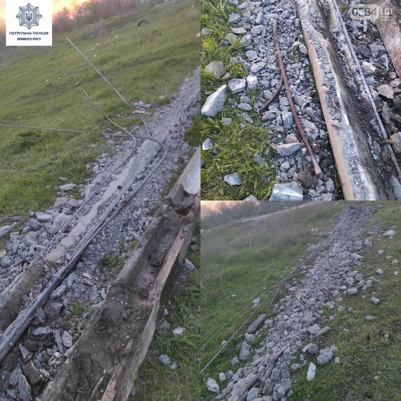 В Кривом Роге искатели металла разбивали бетонные столбы - ФОТО, фото-2