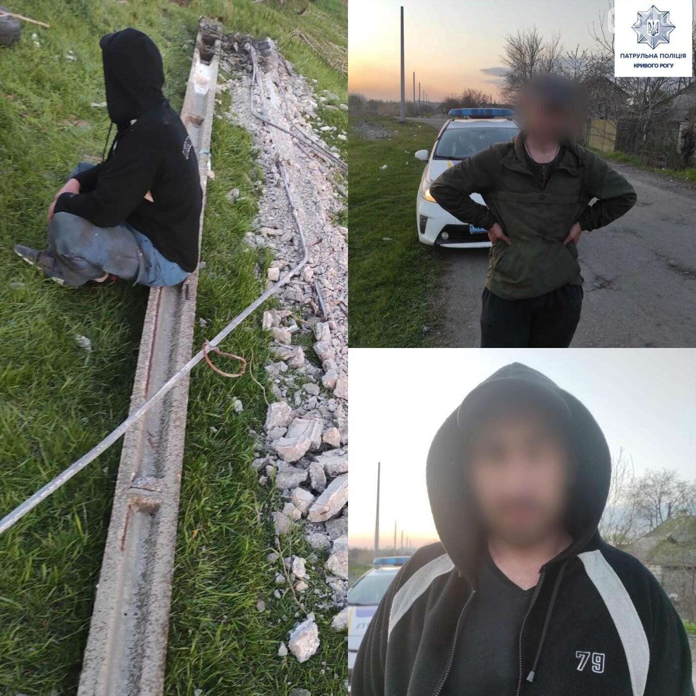 В Кривом Роге искатели металла разбивали бетонные столбы - ФОТО, фото-1