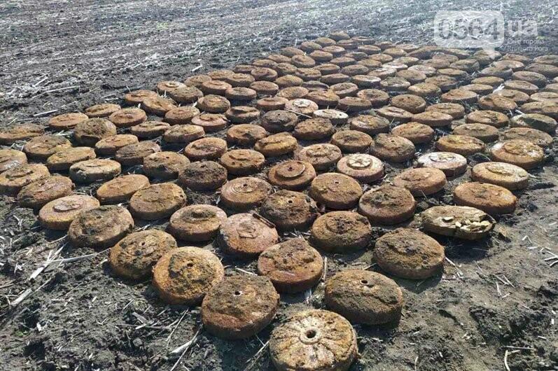 Недалеко от Кривого Рога в поле обнаружили мины - ФОТО, фото-3